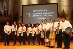 Una orquesta de instrumentos reciclados de gira por España