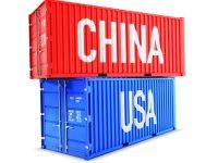 Acuerdo entre China y EEUU para suspender las subidas de aranceles